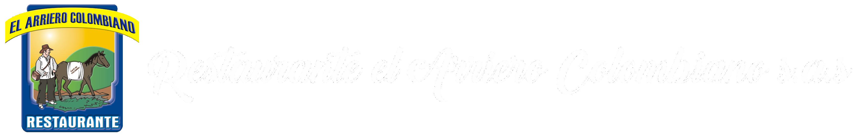 Restaurante el Rancherito Antioqueño